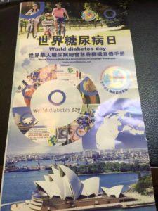 World Chinese Diabetes International Campaign Handbook