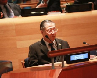 "In September 2015, at the invitation of the President of the United Nations General Assembly, Master Lu attends the ""High Level Forum on the Culture of Peace"" held at the UN headquaters"
