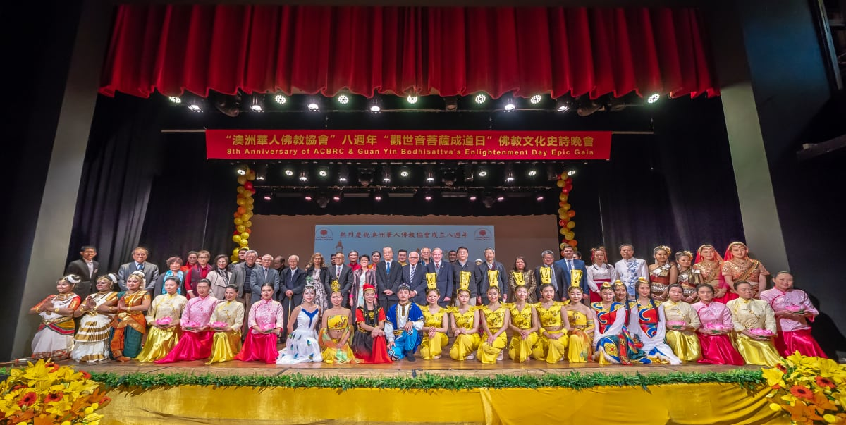 Charity Cultural Event held by Master Jun Hong Lu Celebrates Buddhist Festival